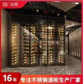 不锈钢恒温酒柜 会所展示  柜    柜