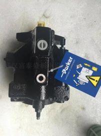 批发油研柱塞泵AR16-FR01C-20T