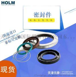 进口O型密封圈、进口橡胶密封件、组合垫圈耐高温