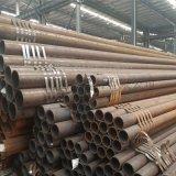 热扩无缝钢管 低合金无缝管-无缝钢管厂家