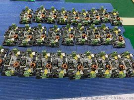 模块电源降压模块输出可调 降压输出可调