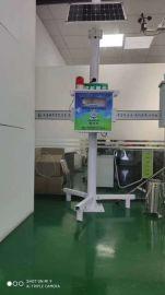 深圳智能化高性能VOCs检测仪 用于各种危险场所