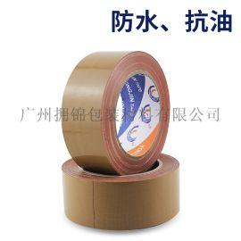 棕色强力布基胶带加厚易撕防水牛皮胶
