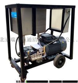 工厂定制销售超高压工业清洗机RJHT-500~2000