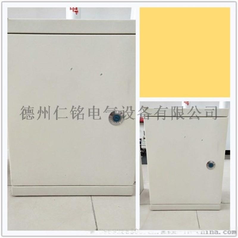 山东无线摇控射频卡机井灌溉控制器定制制造