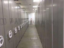 广西档案密集柜手摇档案密集架智能电子档案密集架