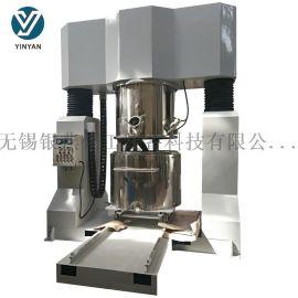 双行星混合搅拌机生产厂家供应多种型号行星搅拌机