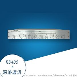 电子围栏32路联动模块 周界报 系统联动设备