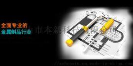 中山江门金属加工erp软件系统生产管理软件