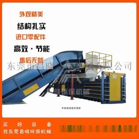 塑料液压打包机 昌晓机械设备 东莞打包机维修