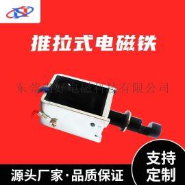 电磁铁 电磁铁定制厂家 优质电磁铁直销