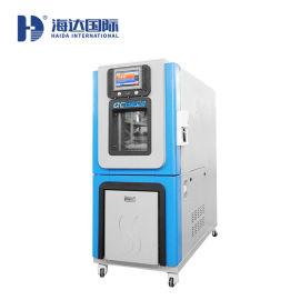 可程式恒温恒湿试验机 100L烤漆款恒温恒湿箱