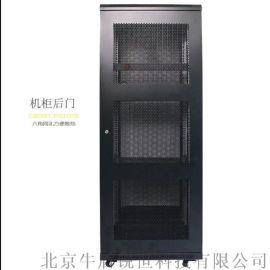标准网络服务器机柜 机柜厂家 可接受各种规格定制