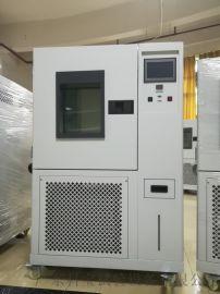 恒温恒湿环境试验箱 广东可程式恒温恒湿箱