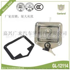 不锈钢货车工具箱T型盒锁 嘉兴广来GL-12114