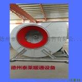 玻璃鋼防腐離心風機BL4-72-11-3.2A