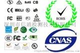 哪里可做CNAS CMA资质 的质检报告需要多少钱