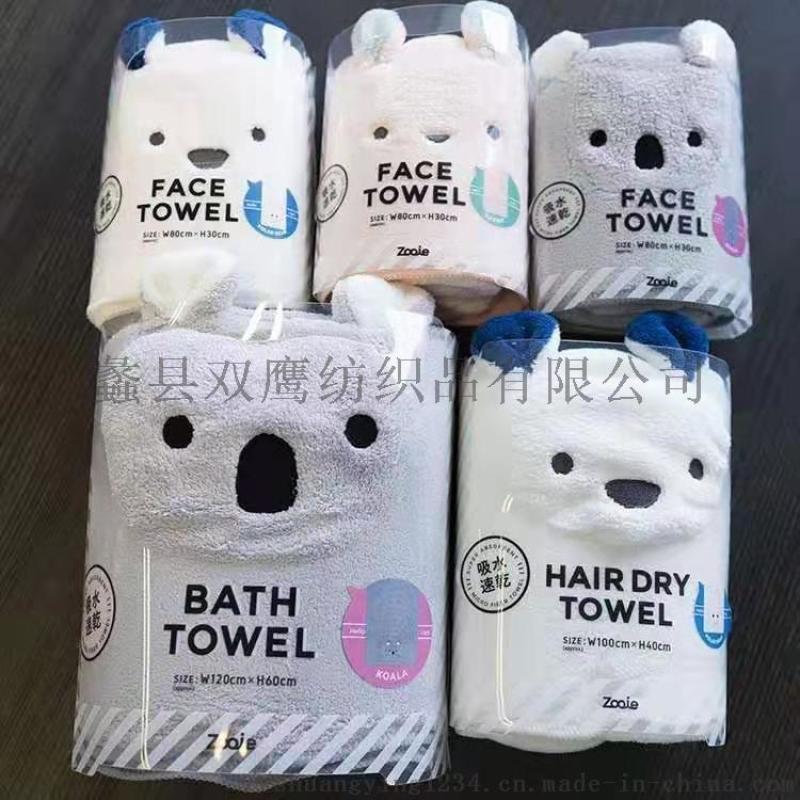 卡通珊瑚絨毛巾 微米速乾毛巾浴巾套裝禮品