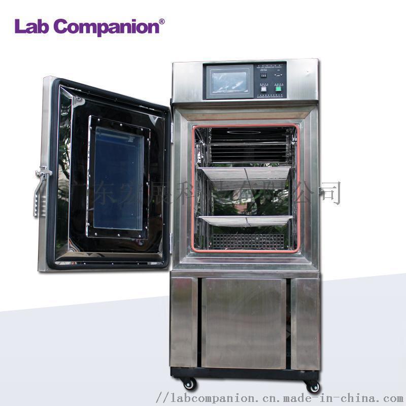 温湿度试验机多少钱一台