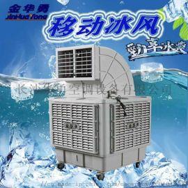 华勇车间降温排风系统设备安装工程