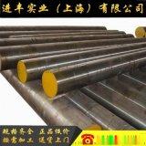 鋼廠直銷20CrMnTi齒輪鋼