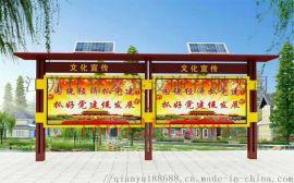 河南宣传栏苏州户外橱窗古艺宣传栏