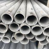 廣東304不鏽鋼水管,薄壁不鏽鋼水管規格表