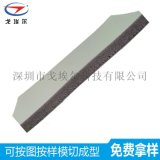 GOEL鋰電池矽膠泡棉廠家定製供應