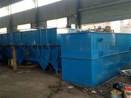 养殖污水处理设备供应