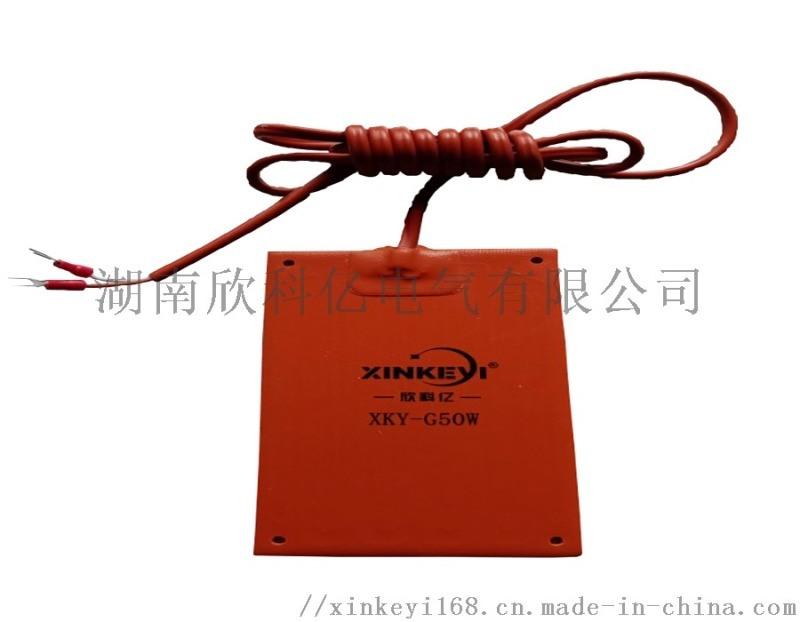 矽橡膠加熱器矽膠加熱器配電櫃電熱器電熱設備欣科億
