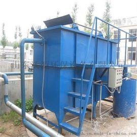 纺织印染企业污水处  浮设备