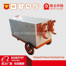 新疆电动液压注浆泵供应商 高压注浆泵