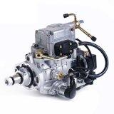 五十鈴DMAX皮卡油泵2644H201
