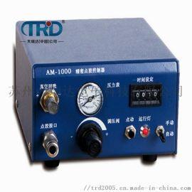 天瑞达超小型精密点胶控制器