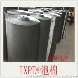 IXPE加工材料 防静电PE材料  支持定制