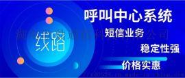 长沙催收行业提供外呼系统短信平台失联修复系统搭建