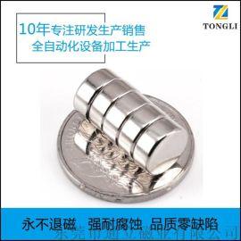 圆形强力磁铁 蓝牙耳机磁铁 广东磁铁工厂