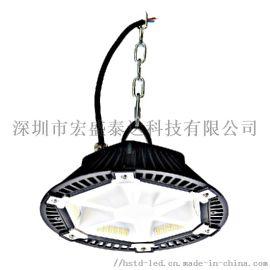防眩光LED工矿灯UFO工厂灯150W/200W