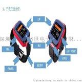 老人  智慧手錶體溫心率血壓監測GPS定位集成電腦大屏管理手錶