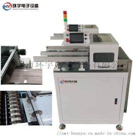 多组刀分板机多条PCB板分板机HYVC-650 厂家直销