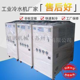 注塑机  5HP风冷式冷水机 旭讯机械