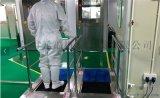 南京鞋底清潔機洗鞋機風淋室洗鞋機