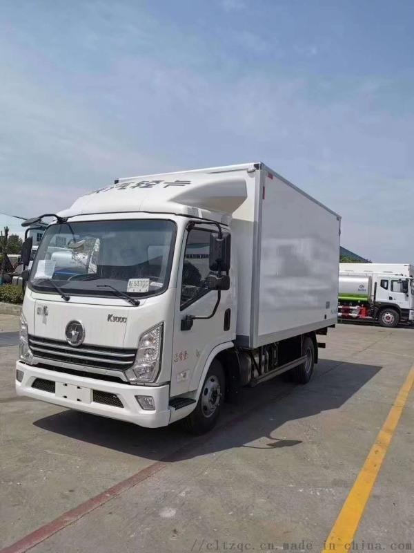 陕汽德龙4米2冷藏车(国六)厂家直销