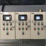 自动化热水开水定量控制流量计系统