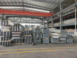 铝合金模板/铝模板/建筑模板/环保建材