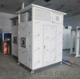 LB-3315 雙人覈酸採樣箱