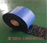铝箔防水胶带 抗辐射自粘密封带