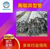 杭州鍋爐鋼管廠家 上海鍋爐鋼管廠家定製