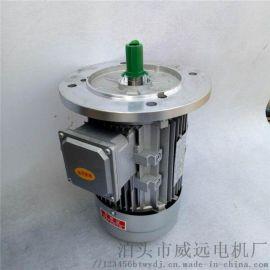 铝壳Y2-712-4级三相异步电动机 高效节能