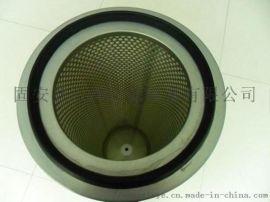 DH3590自洁式空气滤筒